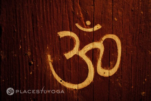 introduction satyananda yoga